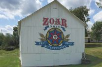 Zoar 2017 Bicentennial Events